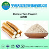 Chinese yam liquid and powder flavoring for food industry