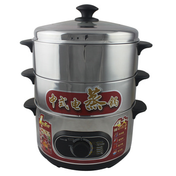 3-layer stainless steel electric food steamer
