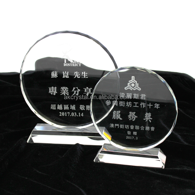 AKA1721 manufacture wholesale sunflower blank crystal glass awards/crystal plaque/ crystal blank medal