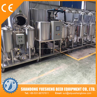 50L Beer Home Brewery Equipment In