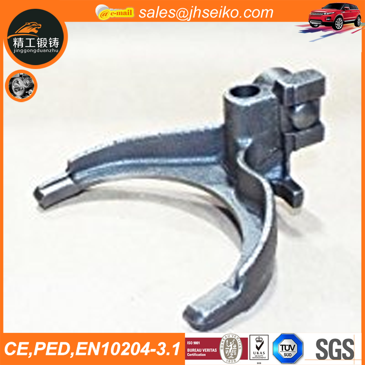 Forging autopartswarehouse Shift Fork forautozone Shift Fork for Land Rover made by Forging SKU3114SP055-134