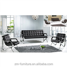 Good Price Office Leather Sofa in China