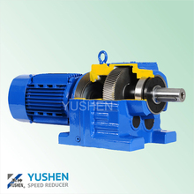 R series helical gear 1500 rpm speed gearmotor