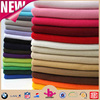 Two sides brushed one side antipilling 150D 144F Super soft Solid polar fleece fabric