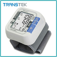 2016 Extraordinary hospital blood pressure monitor
