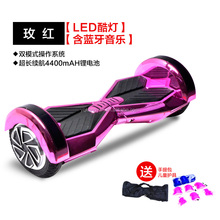4.4AH Self Balancing Electric Scooter Hoverboard 8 Inch Two Wheels Smart Electric Hover Board Scooter