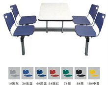 powerful and durable mess table C302-4