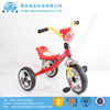 Smart Trike baby carrier tricycle / rubber wheels tricycle children / high quality kids triciclos for 2 years old