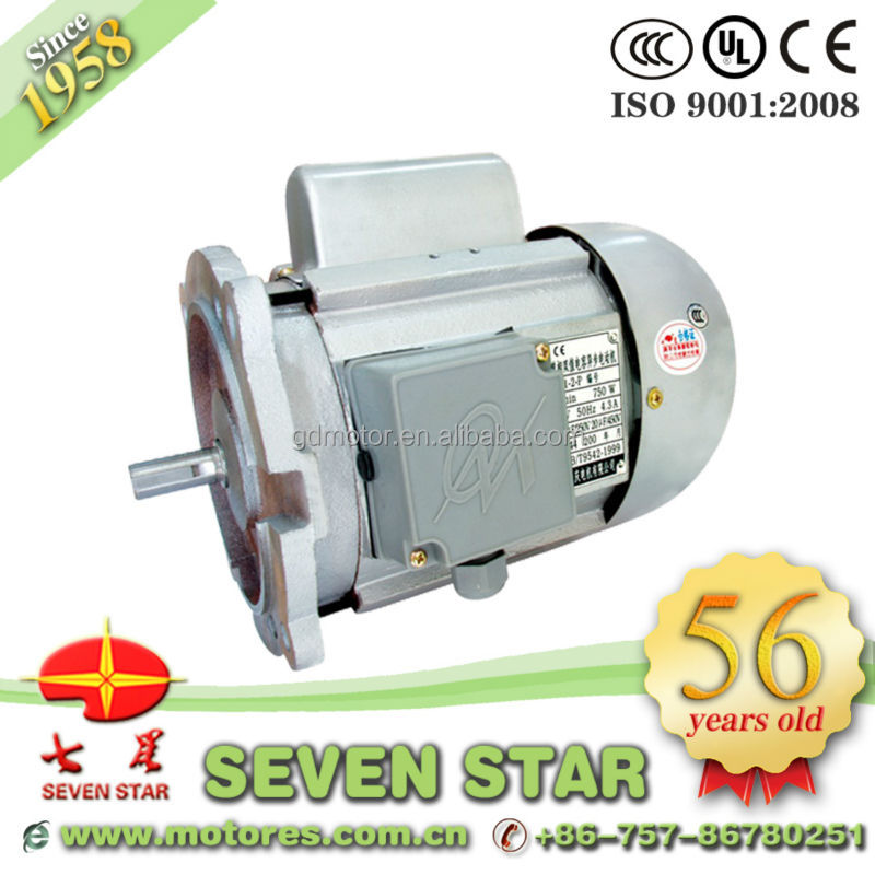 YC series single phase washing machine motor price