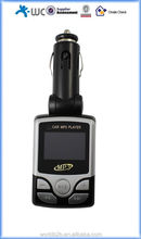 high quality car mp3 player fm transmitter and MP3 WMA Player