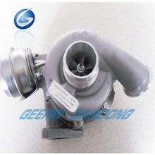 Geerin turbocharger GT1849V 717625-5001S for Opel Astra G 2.2 DTI with Y22DTR Engine