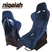 Top fashionable Bucket seat Alcantara fabrics sports car racing seat with Double Rails