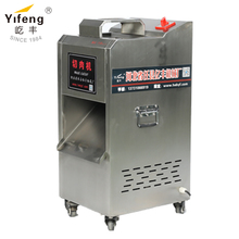 Small Electrical Fresh Meat And Bone Cutting Machine Price