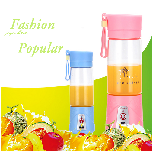 Mini USB Electric Juicer , Portable 380ml Blender Drink Bottle
