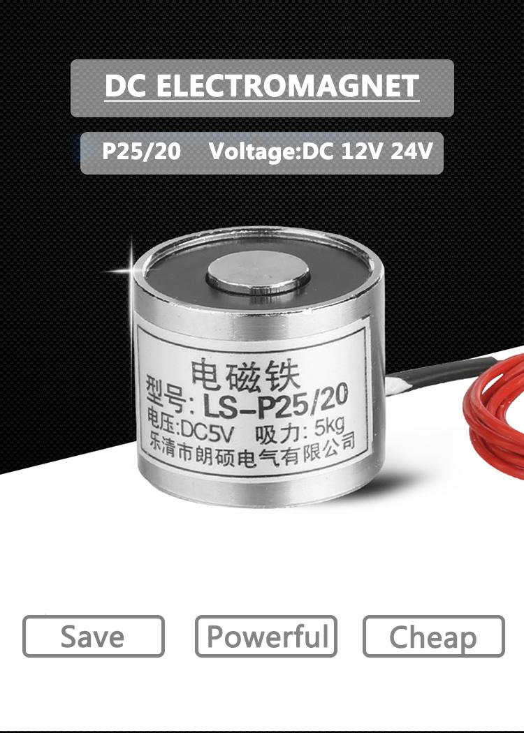 Ele P25 20 Ls 12v 24v Dc Holding Electric Magnet Lifting 5kg Wiring Diagram 1 2