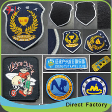 High Quality Custom 3D embroidery patch brand patch embroidered patch with tiiger logo