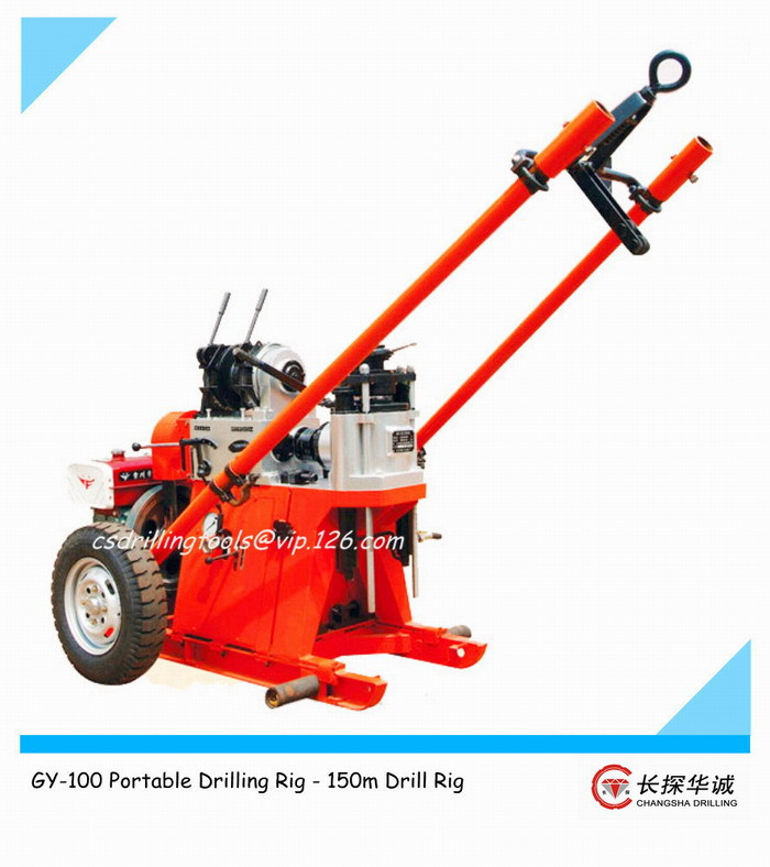 GY-1 Portable Drilling Rig