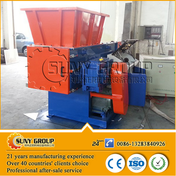 shredder plastic machine