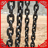 /product-detail/goog-quality-steel-chain-on-sale-60495785883.html