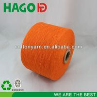 china supplier german sock yarn