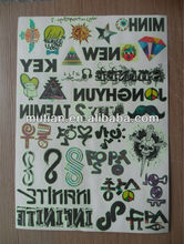 Glow in dark tatoo sticker