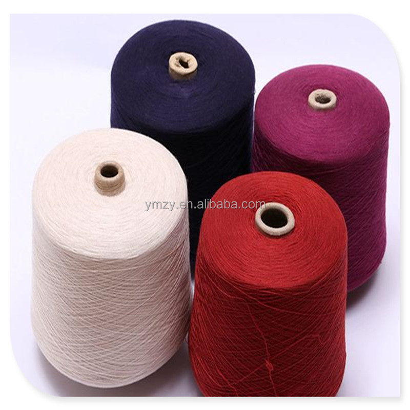 sell well the viscose rayon filament yarn 30s by import trading companies