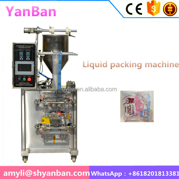High quality 30ml 50ml 80ml 100ml milk /liquid/sauce pouches packaging machine