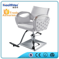 Wholesale Supplies hairdresser chair beauty salon reclining rolling barber chair