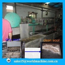 raw wool cashmere washing plant/ raw wool washing plant/ washing the laundry