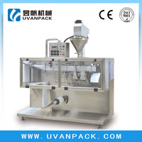 Automatic Sachet Three or Four Side Seal Vegetable Oil Filling&Sealing Machine YF-110