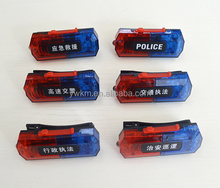 traffic police led shoulder warning light