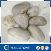 Polished white pebble stone,natural pebble stone