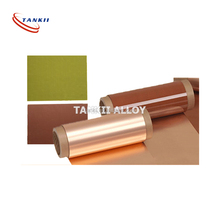 6um, 8um, 9um, 12um, 15um, 20 um Copper Foil for Li-ion Battery Manufacturing
