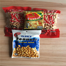 China Roasted Peanuts/salted roasted peanuts/Fried peanut with Salt; Fried peanut kernels, fried spicy peanuts with salt