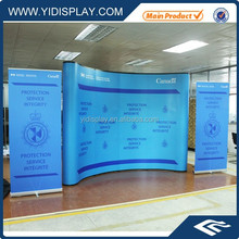 Double deck exhibition booth design