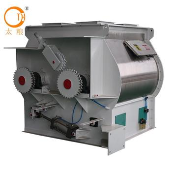 Promotional poultry feed additive mixer cheap Mixing 250-3000kg Industrial mass production