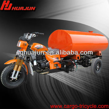 HUJU 250cc 200cc chopper motorcycle / trimoto motorcycle / bike triciclo for sale