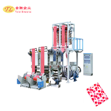 2017 TL film blown machine plastic extruder center sealing plastic bag making machine