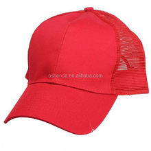Newest design top quality foam and mesh kids trucker cap with customized color