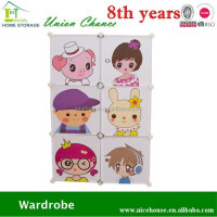 Magic animal design diy wardrobe closet, cube storage for kids