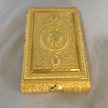 Gold-plated high-grade metal Quran box islamic wedding favors