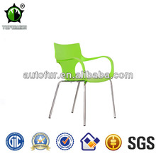 Modern Plastic Chrome Steel Dining Room Chairs waiting room chairs