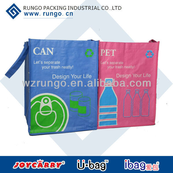 PP Woven garbage bag different design