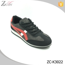 China factory OEM brand low price shoes men sneakers