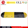 Direct Factory made DINGWANG Rubber Speed Hump & Bump