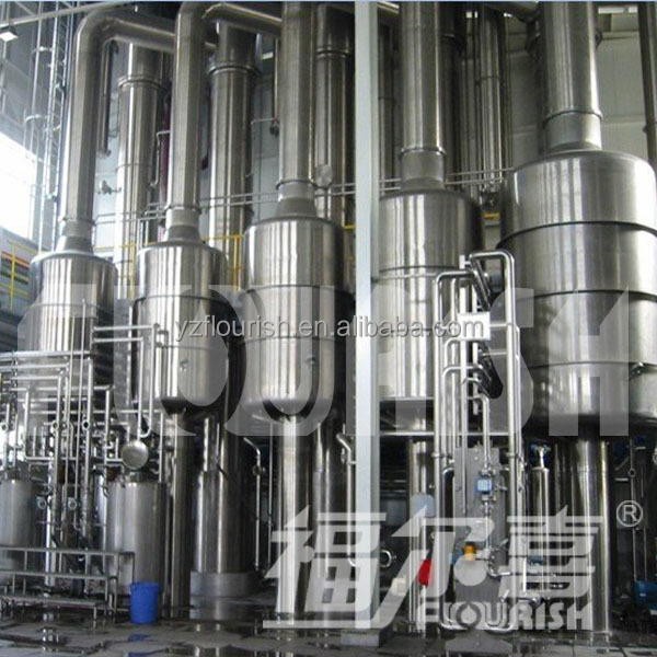 high efficiency juice concentrator thin falling film evaporator