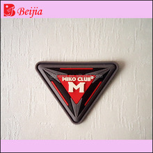Custom rubber Logo Embossed badge Silicone patch garment Label