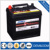 JIS75D23L 12V75AH maintenance free car battery 12vdc automotive battery
