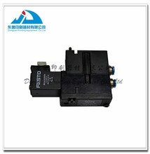 Heidelberg printing equipment parts offset printing machine electrical spare parts heidelberg pneumatic valve M2.184.1111/05