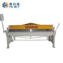 High technique specification metal sheet plate bending machine